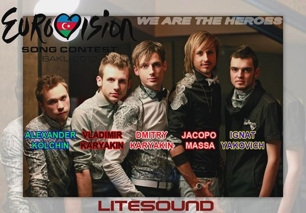 We Are The Heroes (Беларусь) (Евровидение 2012) Litesound